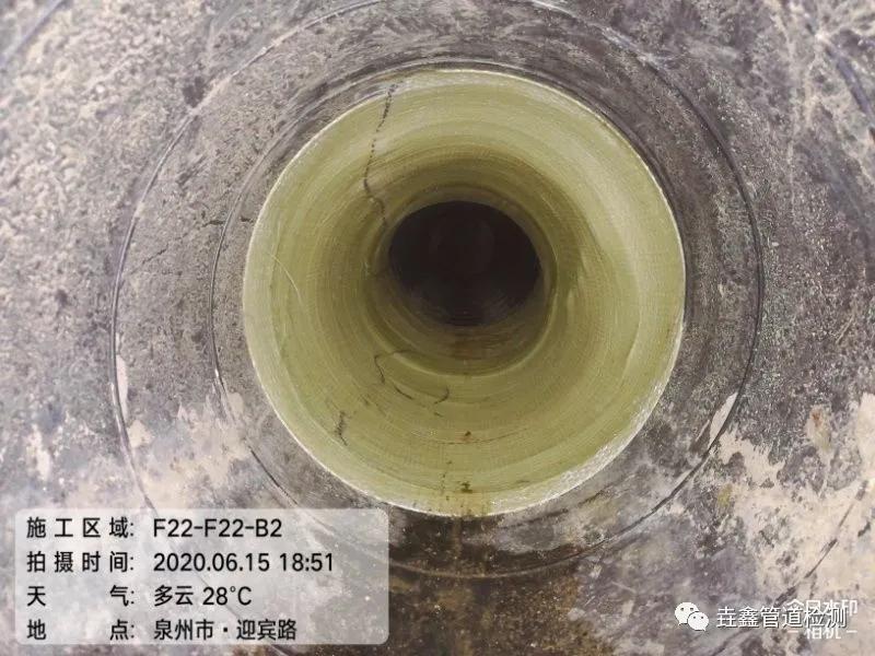 排水管道结构性缺陷则怎么做?非开挖修复技术使用广泛!