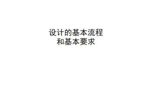框架�Y���O��D片3