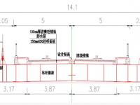 BIM技术在复杂钢箱拱桥的三维设计应用