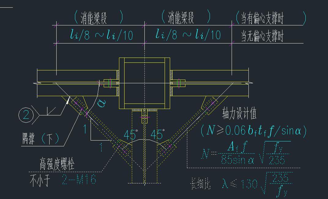 框架结构设计图片2