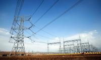 电力1.4GHz/1.8GHz无线专网数据传输方案