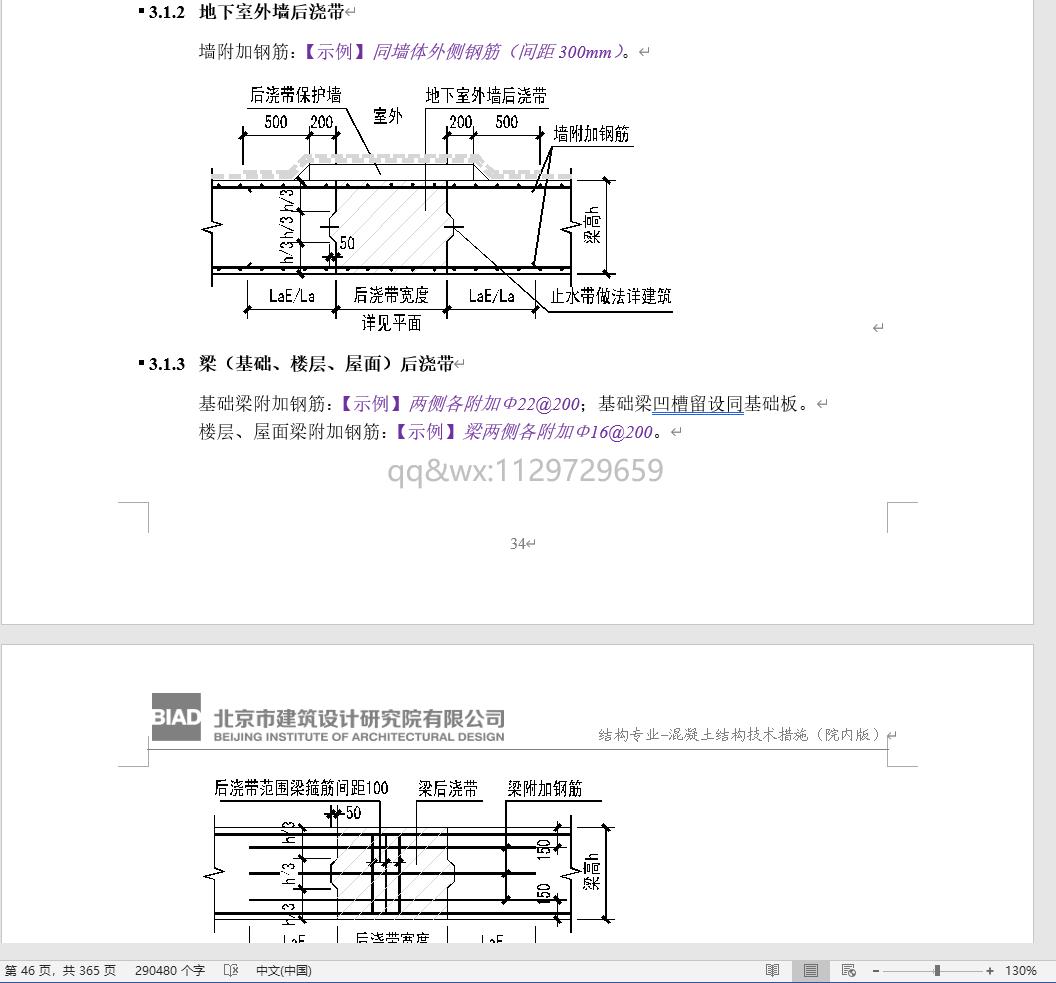 框架�Y���O��D片1