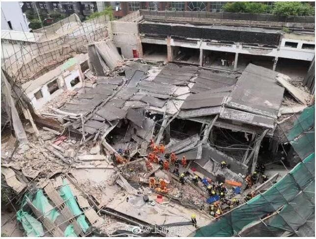 """上海""""5.16""""坍塌事故调查报告︱项目经理""""挂证""""被吊销资格,安全员被移送司法机关"""