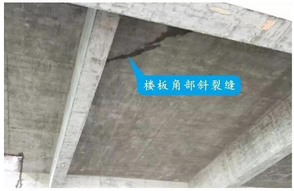 楼板裂缝:按照开裂原因,可以分为两种。防治措施也告诉你了。