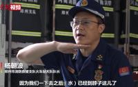 他是抵达郑州地铁5号线的第一批救援人员