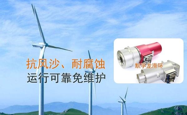 风力发电技术图片1