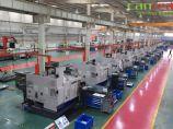 工厂化生产图片1