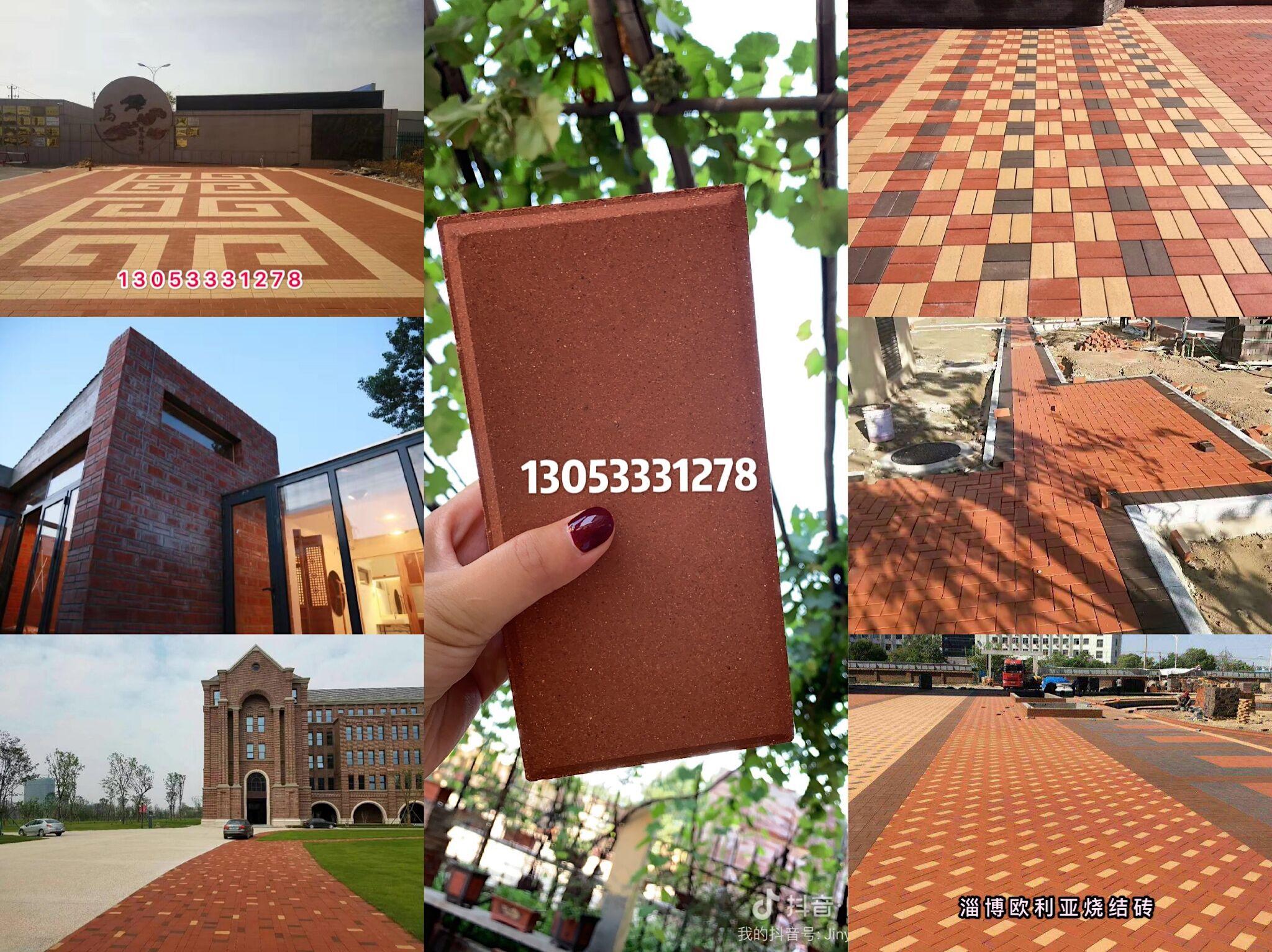 QQ图片20200904102155.jpg