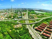 第一届山东省住建行业职业技能竞赛(建筑信息模型技术员)菏泽选拔赛的通知
