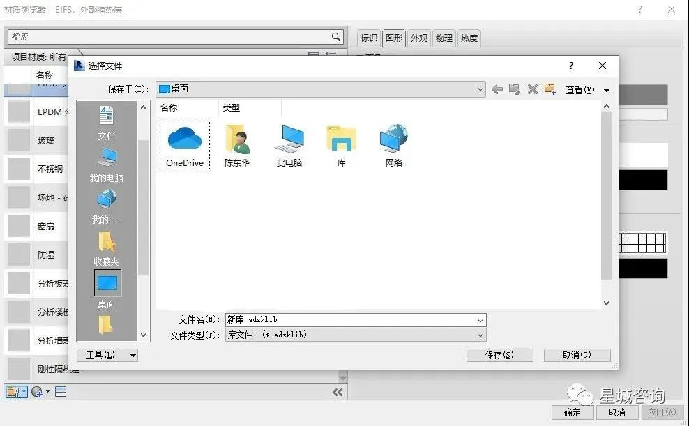 BIM专业软件图片3