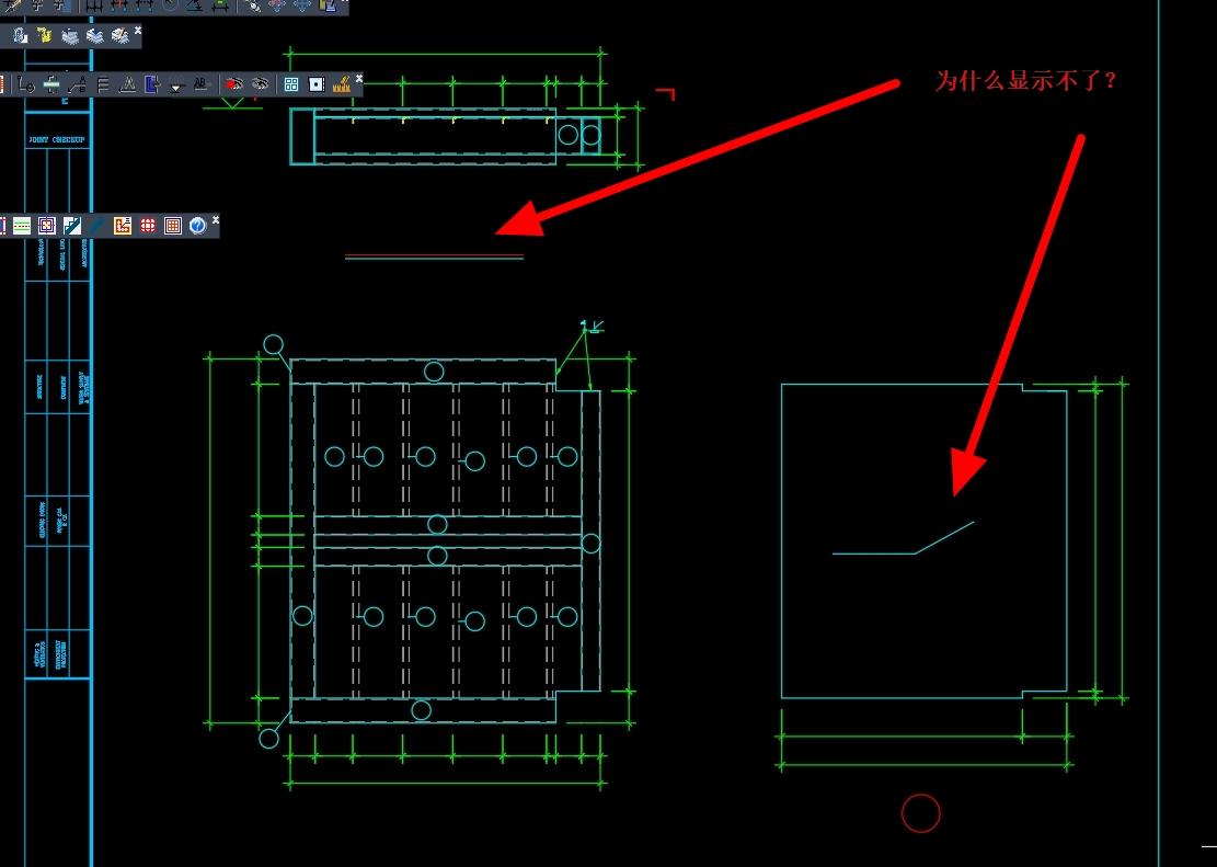 钢结构软件图片1