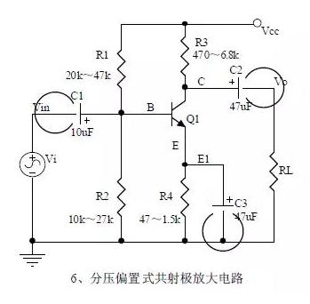 【电气学院】电气工程师必须掌握的20个经典模拟电路,建议收藏!