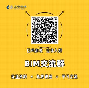 土建BIM应用图片3