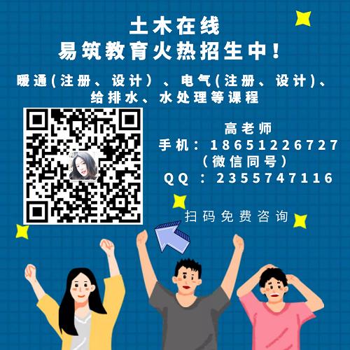 bob电竞app消防给水图片1