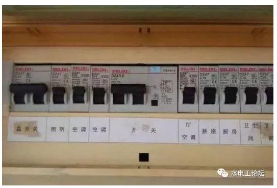 家庭中的配电箱怎么改造,需要分几个回路?空气开关如何选择?
