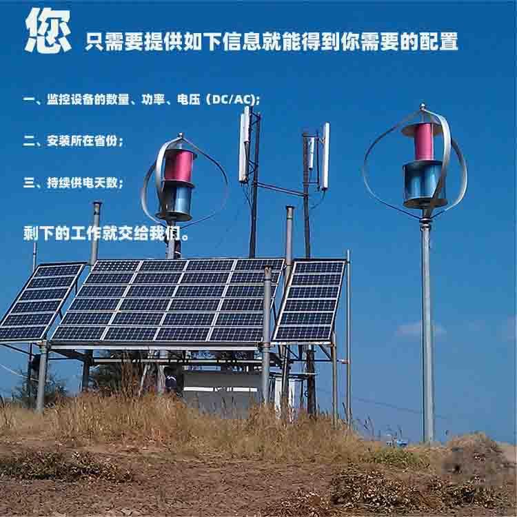 光伏太阳能图片3