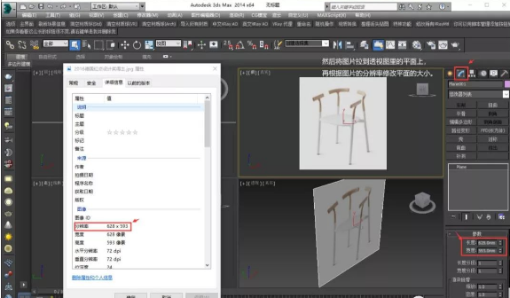 3dmax/sketchup图片3