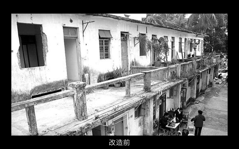 建筑图集图片2