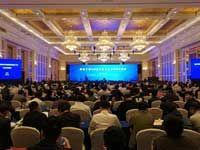 建设工程BIM技术应用成果经验交流会在深圳召开
