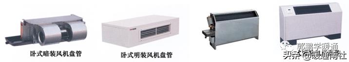 中央空调系统设计方法(图14)