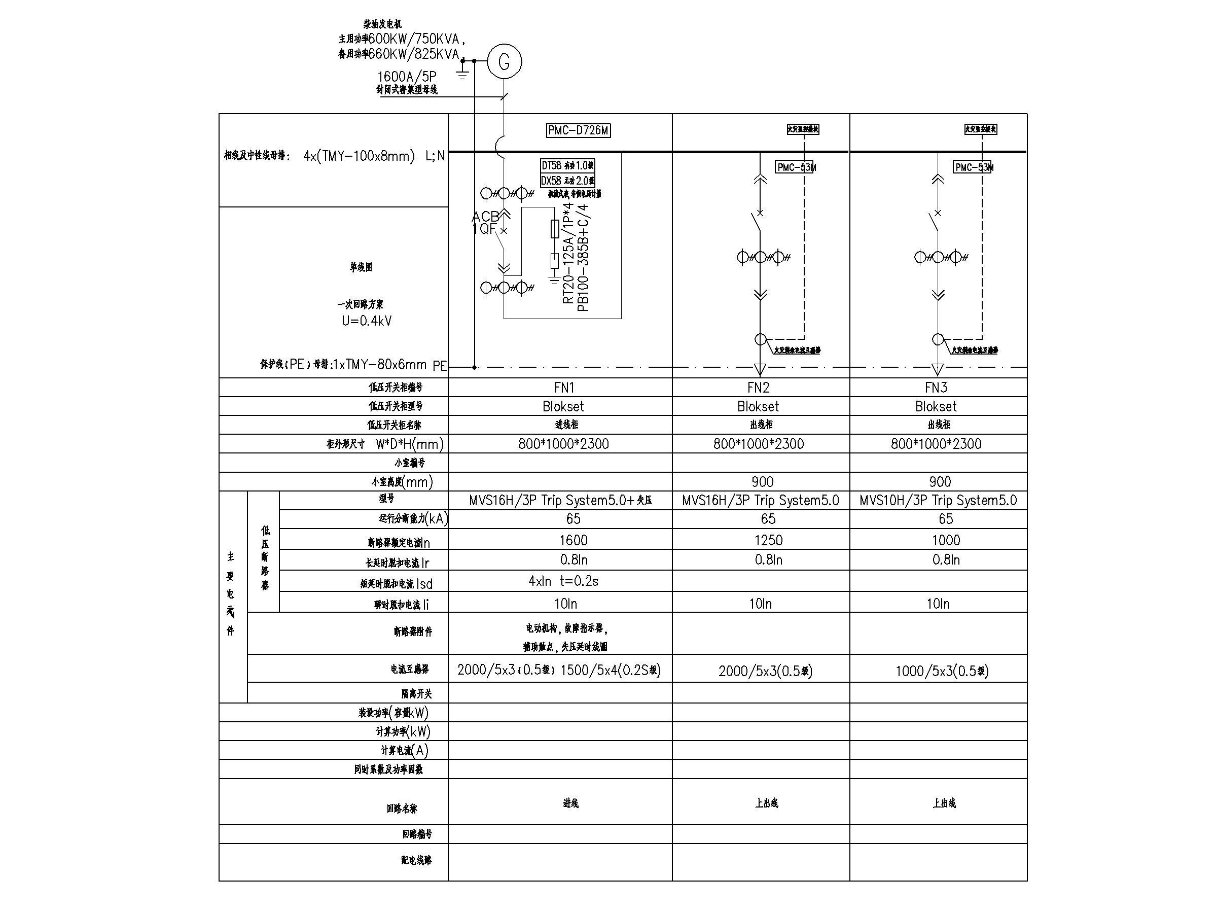 电气施工图图片5
