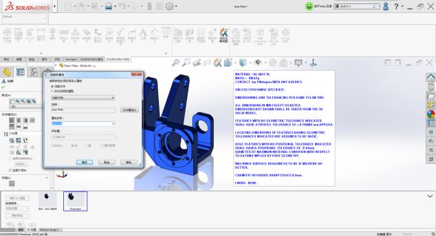 SolidWorks软件图片1