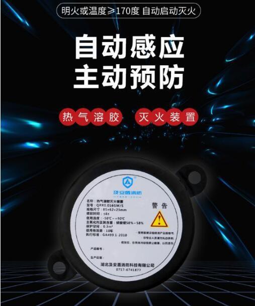 电气资料图片3