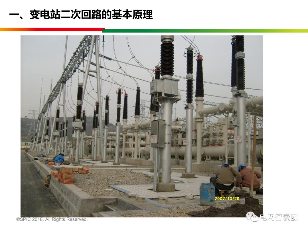 电站工程图片2