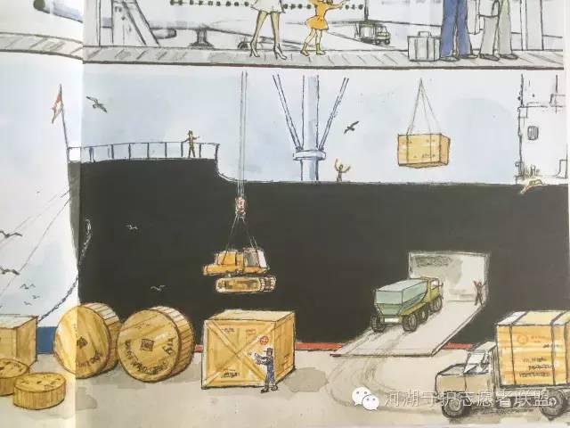 港口航道与海岸工程图片3