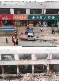"""最新通报:十堰""""6.13""""爆炸164人死伤!11人被刑事强制措施,34名公职人员被追责"""