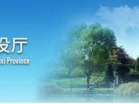 BIM大赛网|山西省住建厅增加全省建筑信息模型(BIM)技术应用试点企业