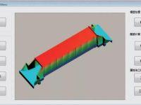 涵洞一体化BIM设计应用研究