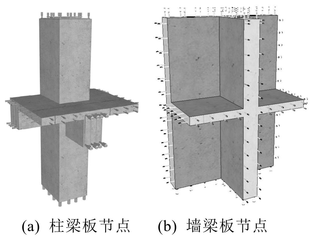 框架结构设计图片3
