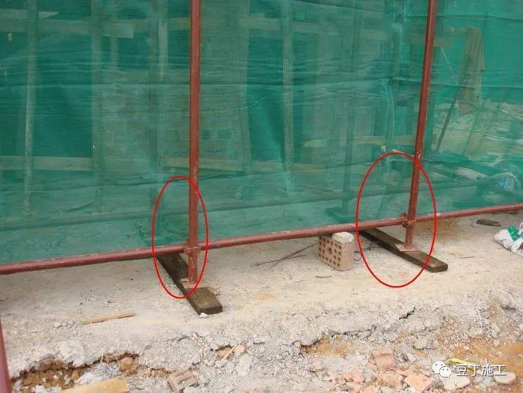 扣件式钢管脚手架安全通病防治手册(图80)