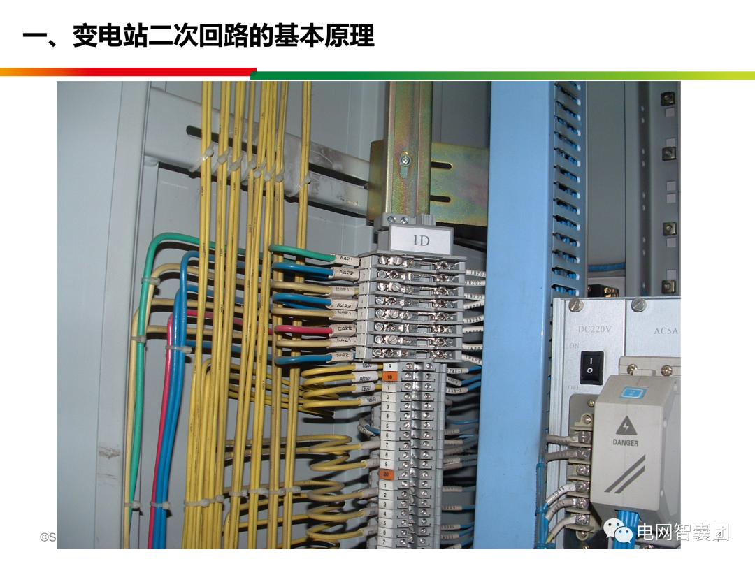 电站工程图片3