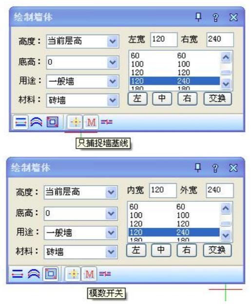 结构设计软件图片2