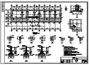 办公楼设计_某3层砖混结构办公楼结构施工cad图纸-图一