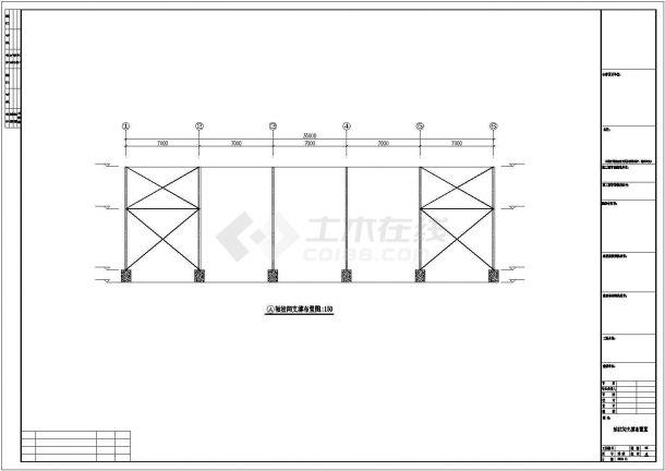 某工业区公司钢结构工程建筑设计施工CAD图纸-图一