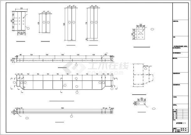某工业区公司钢结构工程建筑设计施工CAD图纸-图二