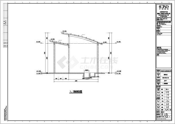 某工业区烘干厂钢结构工程设计施工CAD图纸-图一