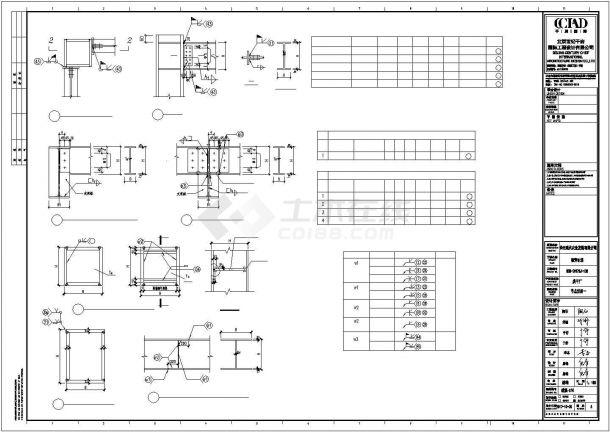 某工业区烘干厂钢结构工程设计施工CAD图纸-图二
