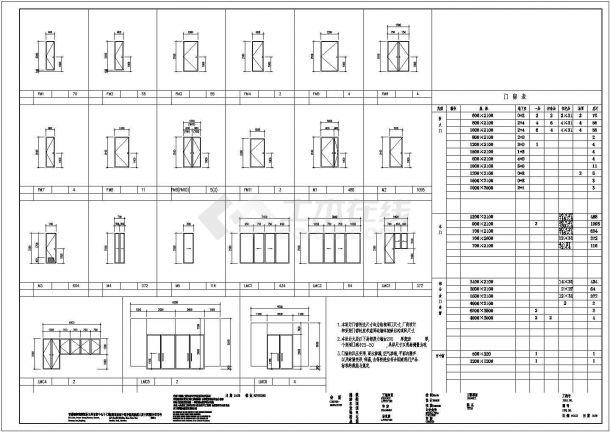 深圳星河名居建筑底商私人住宅楼设计CAD详细建筑施工图-图一