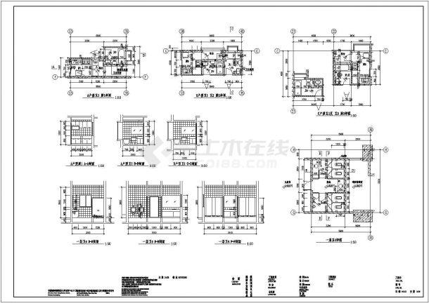 深圳星河名居建筑底商私人住宅楼设计CAD详细建筑施工图-图二