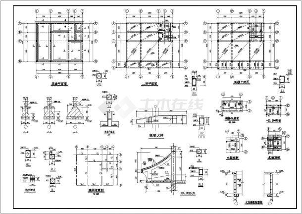 山西私人住宅施工期临建(生活办公)用房设计CAD全套建筑施工图-图一