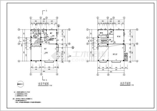 重庆私人住宅楼全套施工期临建(生活办公)用房设计CAD全套建筑施工图-图一