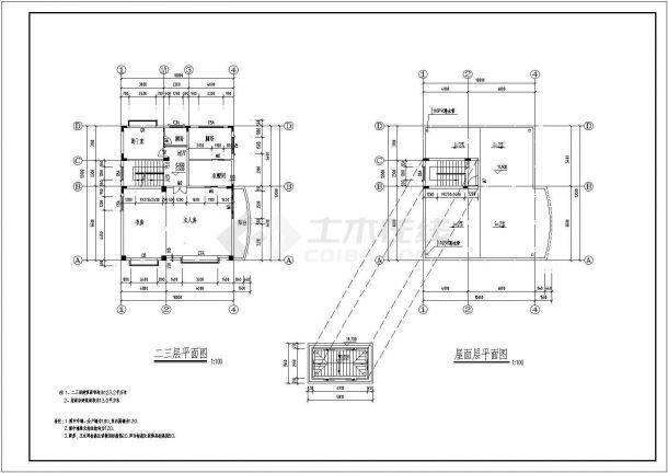重庆私人住宅楼全套施工期临建(生活办公)用房设计CAD全套建筑施工图-图二