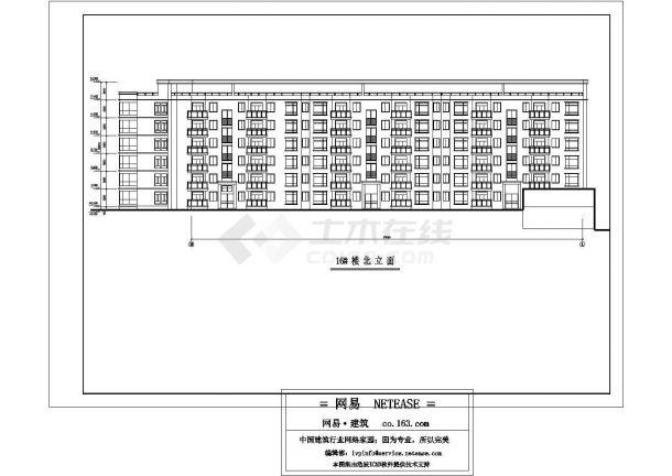 武汉世纪缘小区6层砖混结构组合式住宅楼建筑设计CAD图纸(含半地下层)-图二