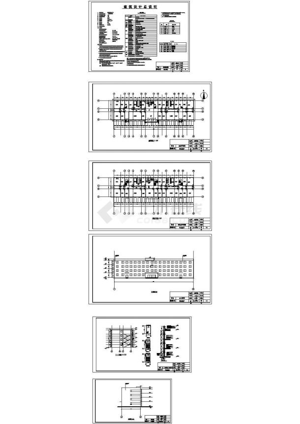 某五层框架商业办公楼建筑工程量计算实例(含图纸)-图一