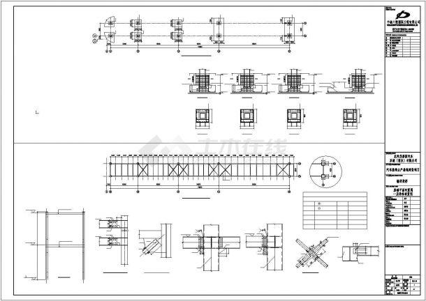 某输送架桥钢结构设计施工CAD图纸-图一