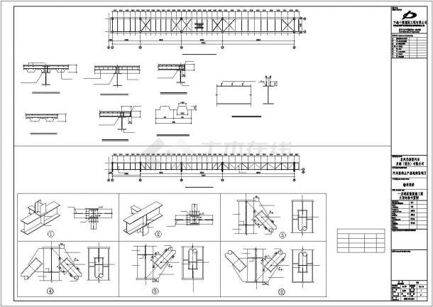 某输送架桥钢结构设计施工CAD图纸-图二